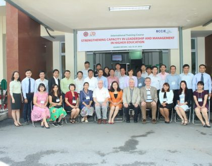 "International Conference on ""Towards Excellence in Leadership and Management in Higher Education"""